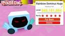 4 РАДУЖНЫЙ ДОМИНУСА 🐼 РОБЛОКС СИМУЛЯТОР ПИТОМЦЕВ 🌈 Roblox Pet Simulator Rainbow Dominus 💥