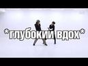 BTS 'DNA' Dance Practice То чего вы не замечали