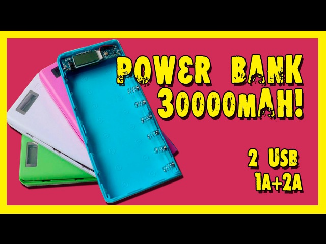 Power Bank 30000mAh JjPNaK