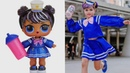 Куклы LOL в реальной жизни 12 часть 💥 Real Life LOL Surprise Dolls Part 12