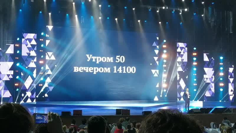 Парвин Ахмедов. Кейс МиксМода