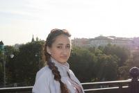 Даяна Курбанова, 8 августа , Санкт-Петербург, id167720130