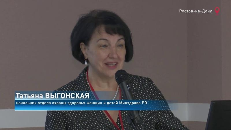 В Ростове обсудили проблемы детской офтальмологии