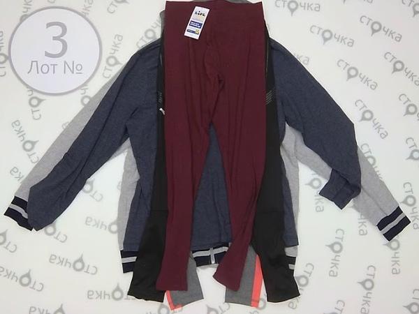 LIDL Leisure Clothes Womens Mens 3 сток одежда оптом