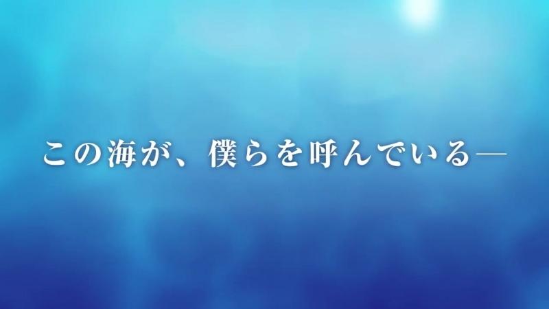 5ゴー2トゥ4シーGo to Sea本日5月24日はスクーバダイビングの日ということで - ぐらんぶる特別企画内田雄馬さん木村良平さん安元洋貴さん小西克幸さんの4名によるダイビング体験 - ぐらんぶる