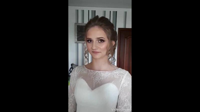макияж и причёска от Александры Кузьминой