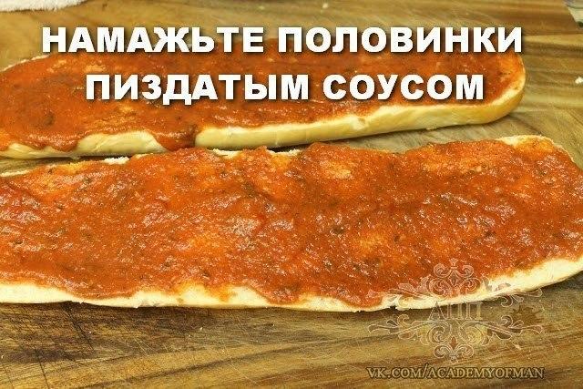 http://cs410124.vk.me/v410124551/cd4f/DkaRt8QkUoI.jpg