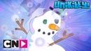 Unikitty Magic Snowman Cartoon Network Africa