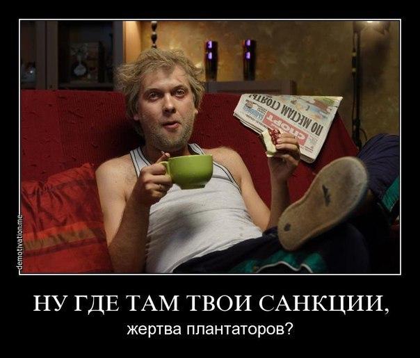 США и ЕС введут новые санкции против России, если она будет саботировать выборы в Украине, - Керри - Цензор.НЕТ 507