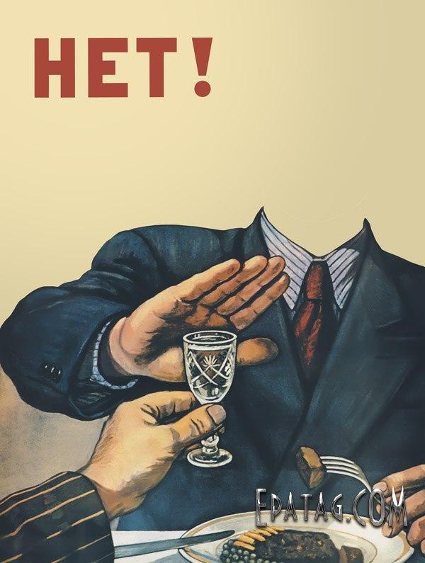 Что делать от зависимости алкоголя
