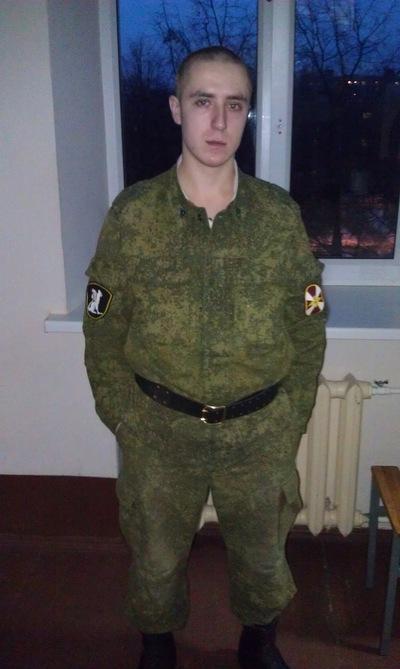 Ванёк Скоробогатов, 14 июля 1992, id193403241