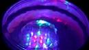 Aurora Master Multicolor Ocean Wave Light Projector