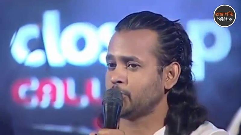 Dilwala Bangla Folk Song বাংলা ফোক গান Ashik Bangla Song 2018 HD VIDEO Projapoti Music