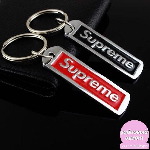 Брелоки Supreme -
