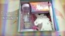 Подарок на День Рождения для ЛУЧШЕЙ ПОДРУГИ ❤️ / UNICORN BOX 🦄