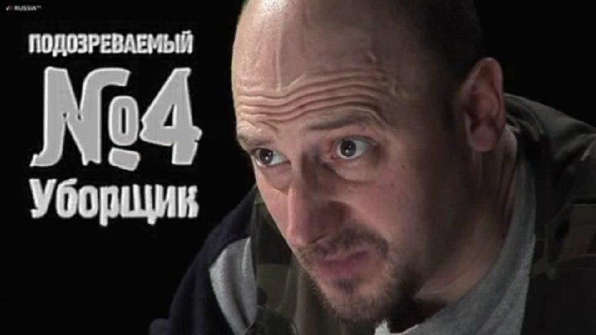 Иван Шабанов - участник 18 сезона битвы экстрасенсов