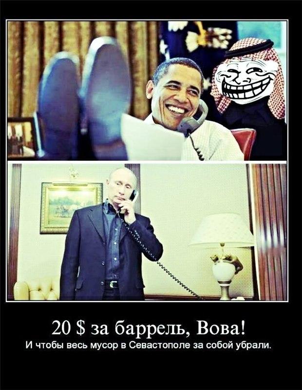 Марионетки Кремля в Крыму не знают, что делать с самообороной: распускать страшно, легализовать опасно - Цензор.НЕТ 2341