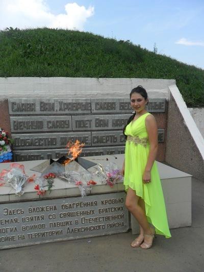 Полина Абрамова, 14 ноября 1999, Алексин, id165363479
