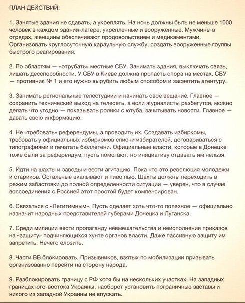 Столкновения в Одессе координировались диверсионными группами из России, - СБУ - Цензор.НЕТ 3112