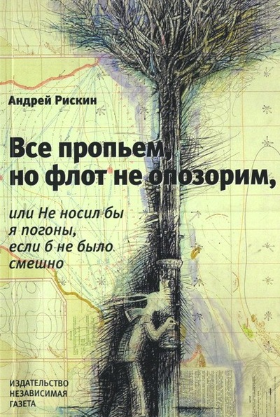 Андрей Рискин, 26 декабря 1956, Калининград, id192614557