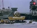 1966 Приключение на шельфе Подводная одиссея команды Кусто