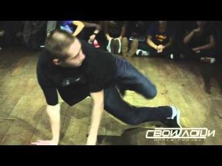 YOLKA 2013 | SEMIFINAL BBOY PRO 1 vs 1