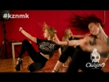 KZNmk CHIKIBRO Liza Sergeeva 1st class - groups