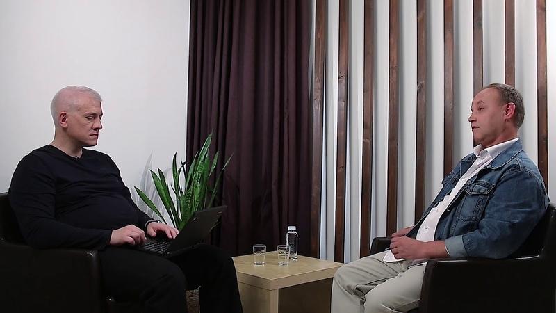 Эпизод №8.1: интервью с Сергеем Македонским, руководителем Forrester Research и президентом «АСТРА»