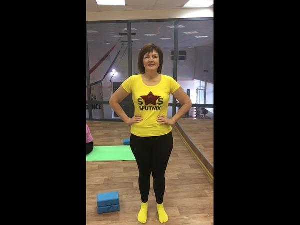 Отзыв Зыряновой Татьяны от курсе похудения БОДИФЛЕКС Второе дыхание