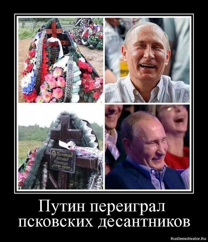 """Российский банк """"Связной"""" закрывает все отделения - Цензор.НЕТ 5042"""