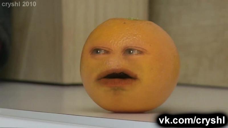 Ебанутый апельсин- Эй пидор (HD) Быдло-версия