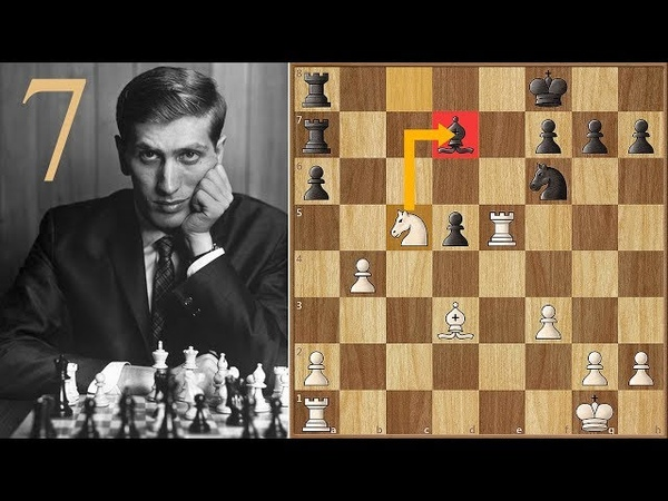 Nxd7! WHAT | Fischer vs Petrosian | (1971) | Game 7
