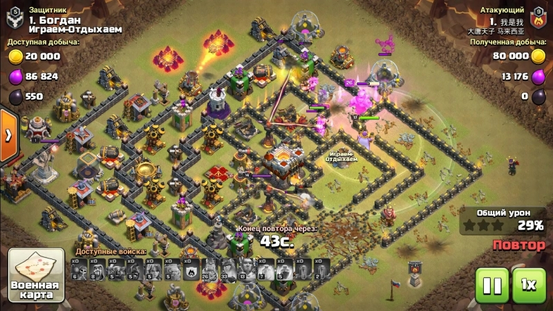 Clash of Clans_2018-06-20-19-42-40.mp4