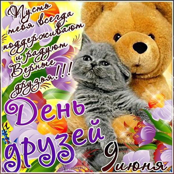 http://cs410421.vk.me/v410421782/b76e/6VFZIwBMTWI.jpg