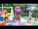 Вести-Москва • Жительница Солнцева устроила соседям собачью жизнь