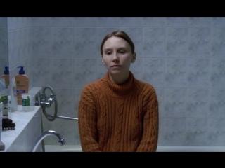 Чтобы попасть в рай, ты должен умереть / To Get to Heaven First You Have to Die (2009)