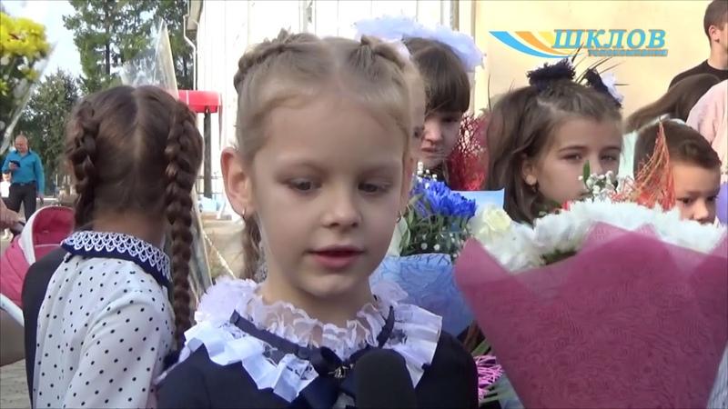 Ярка і ўрачыста сустрэлі Дзень ведаў у гарадскіх школах
