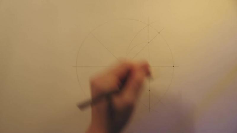 Геометрия - Построение восьмиугольника