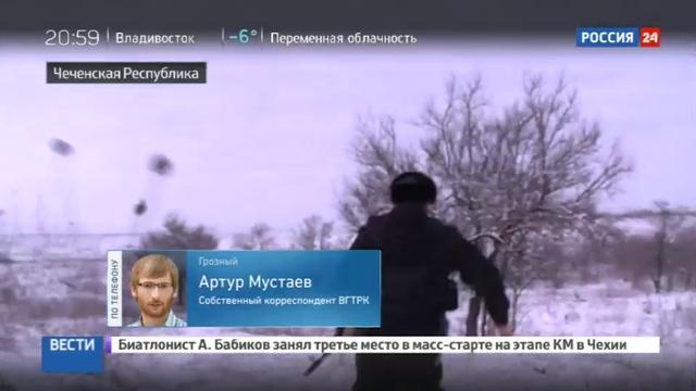 Новости на Россия 24 • Грозный семеро шайтанов ликвидированы, четверо схвачены