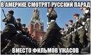 Сашок Валуев фото #19