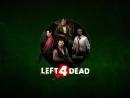 Left 4 dead-Нет милосердию: 1. Убегаем от зомби