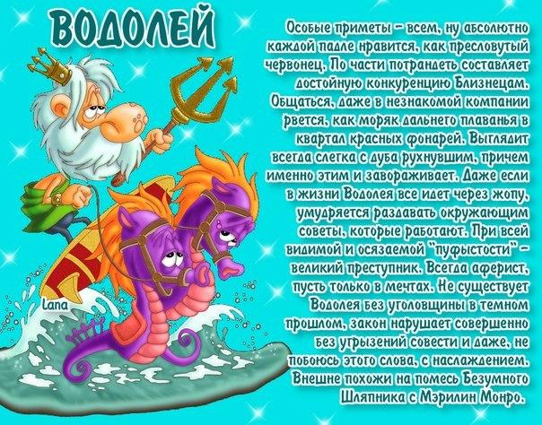 рыба гороскоп на год рак