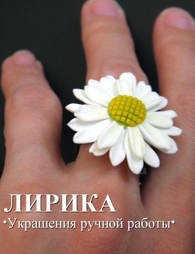 Юлия Τарасова, 29 января 1999, Тотьма, id213745304