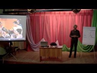 СЕМИНАР АЛЕКСАНДРА КОЛМАНОВСКОГО «ОСОБЕННОСТИ ДЕТСКОГО ВОСПРИЯТИЯ» день 1