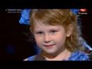 Диана Козакевич в полуфинале Україна має талант mp4