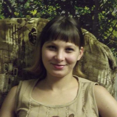 Евгения Пахомова, 6 декабря 1989, Екатеринбург, id165721785