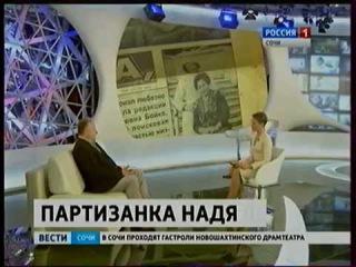 Гость студии: Сергей Щеголев, сын ветерана ВОВ Надежды Щеголевой