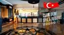 Отель Клуб Дем Спа Резорт 4* (Алания). Club Dem SPA Resort 4*. Рекламный тур География .