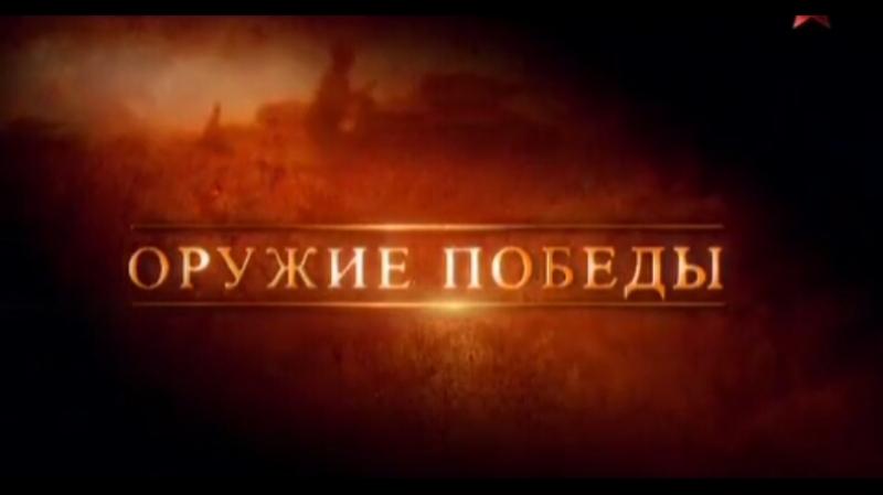 Вооружения РККА