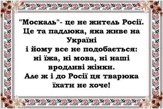 """""""Нех## шастать! Дорогие земляки, что вы творите?"""", - глава Херсонской ОГА Гордеев призвал украинцев не ездить в Крым - Цензор.НЕТ 8452"""